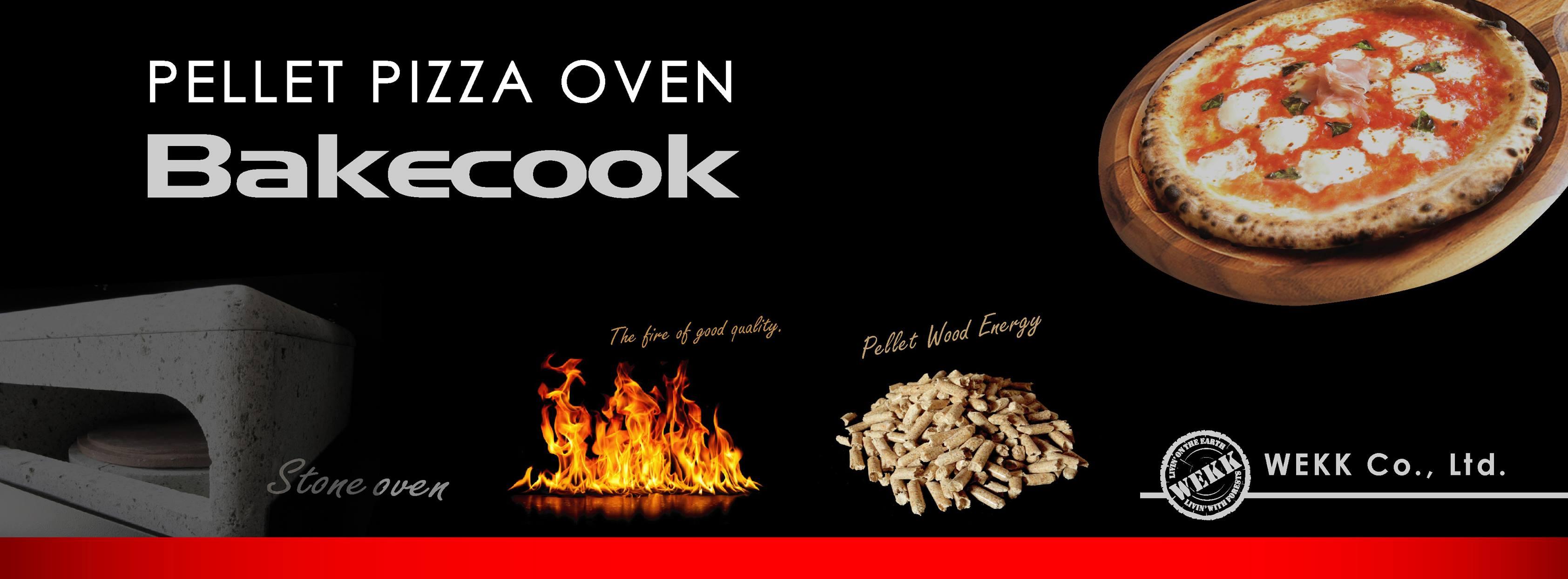 ウッドベイカーズの小型ピザ窯はおいしいピザが簡単に焼けるすぐれた窯です